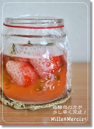 簡単&美味のレモンカードと苺酵母★_a0348473_13355916.jpg