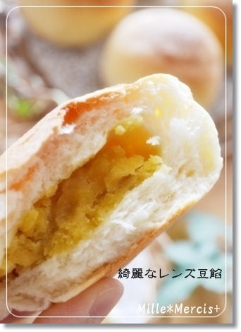 レンズ豆のあんパン@酒粕酵母_a0348473_13380101.jpg