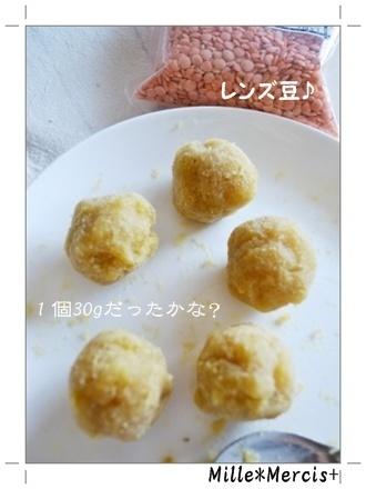 レンズ豆のあんパン@酒粕酵母_a0348473_13380203.jpg