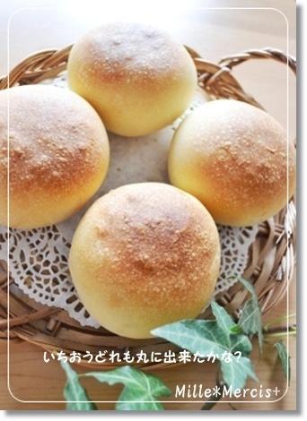 レンズ豆のあんパン@酒粕酵母_a0348473_13380272.jpg