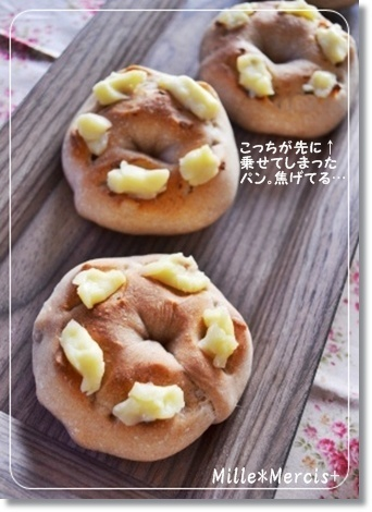 クリチ×メープルのパン・ド・セーグル@桜酵母_a0348473_13391310.jpg