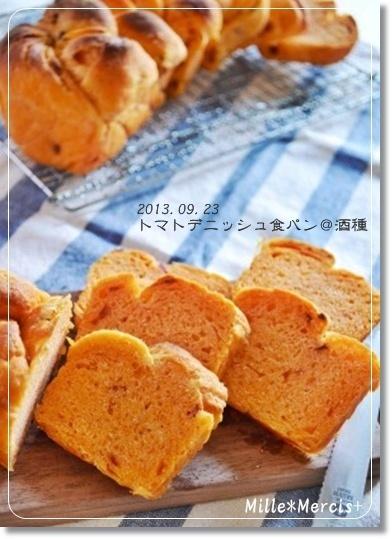 トマトデニッシュ食パン@酒種_a0348473_13415275.jpg