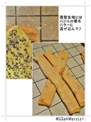 トマトデニッシュ食パン@酒種_a0348473_13415283.jpg