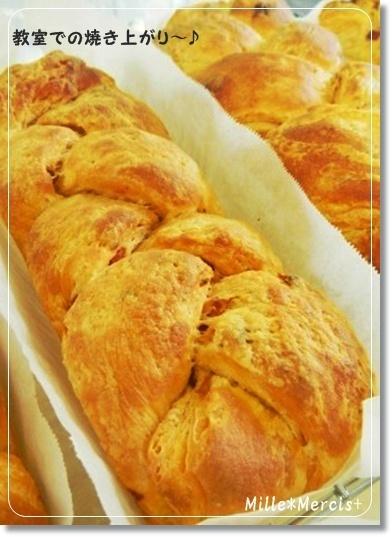 トマトデニッシュ食パン@酒種_a0348473_13415293.jpg