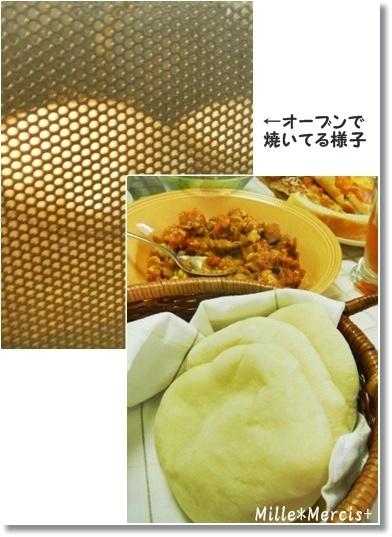 酒種ピタパン☆柿とラディッシュのサラダ_a0348473_13420364.jpg