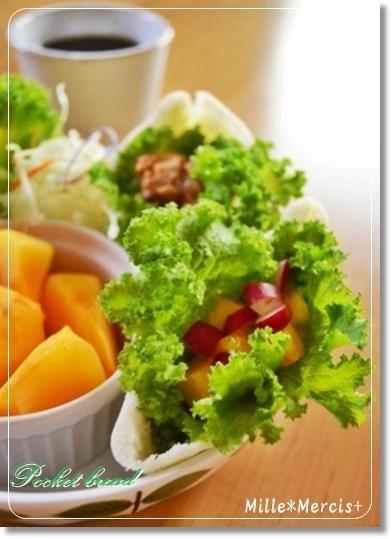 酒種ピタパン☆柿とラディッシュのサラダ_a0348473_13420379.jpg