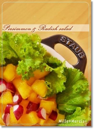 酒種ピタパン☆柿とラディッシュのサラダ_a0348473_13420388.jpg