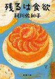 酒種ピタパン☆柿とラディッシュのサラダ_a0348473_13420493.jpg