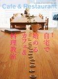 太白胡麻油deさわやかヨーグルトケーキ【レシピ】_a0348473_13420695.jpg