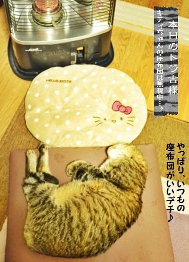 カナパンさんの玄米酵母元種完成しました★_a0348473_13464323.jpg