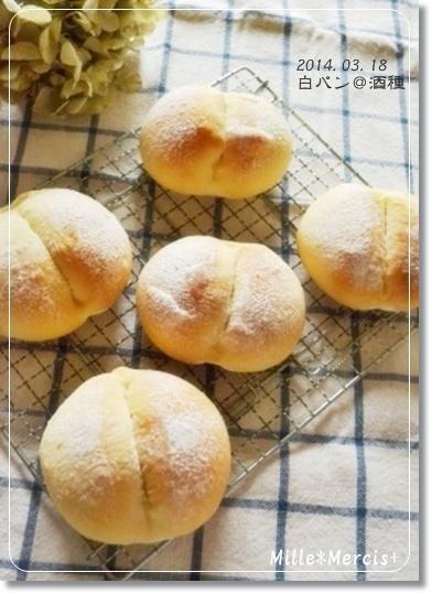 個人的に思う夜の写真の事とか、パンの切り方とか…_a0348473_13480078.jpg