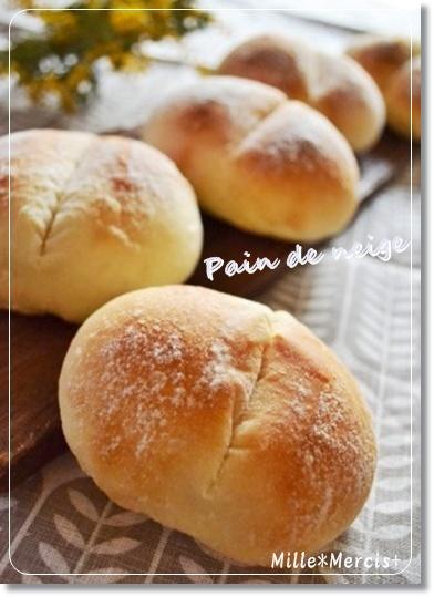 酒種のパンは、やっぱりフワフワで美味しい♪_a0348473_13480367.jpg