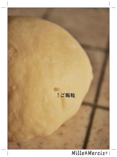 酒種のパンは、やっぱりフワフワで美味しい♪_a0348473_13480396.jpg