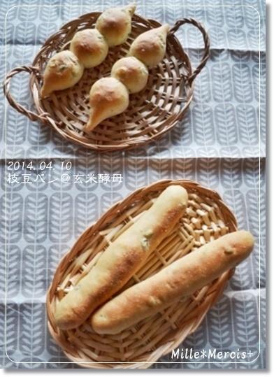混ぜ込みが久しぶりに自分好みの混ざったパン♪_a0348473_13490295.jpg