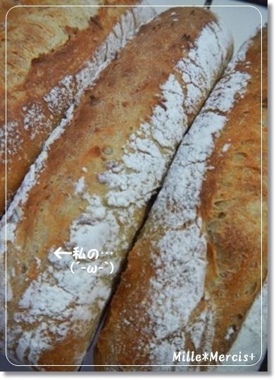 食パンだけどエッジばっちりnaバゲット成形で焼いたパン_a0348473_13530488.jpg