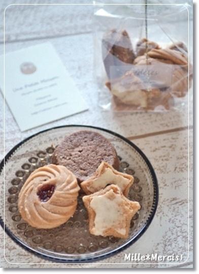テレビや雑誌で見かける可愛いクッキーと美味しいチョコ_a0348473_13533428.jpg