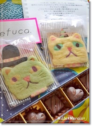 テレビや雑誌で見かける可愛いクッキーと美味しいチョコ_a0348473_13533439.jpg