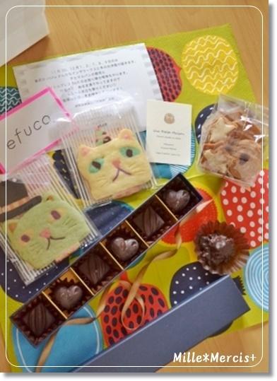 テレビや雑誌で見かける可愛いクッキーと美味しいチョコ_a0348473_13533454.jpg