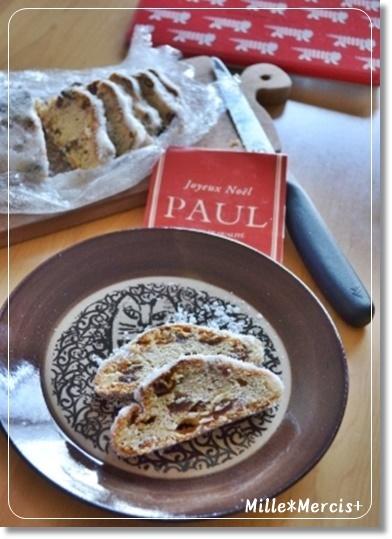 予約が取れないパン教室のパンと戴きもの。_a0348473_13533864.jpg