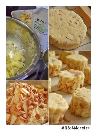 【レシピ】リメイク林檎でアーモンドのサクホロスコーン_a0348473_13533991.jpg