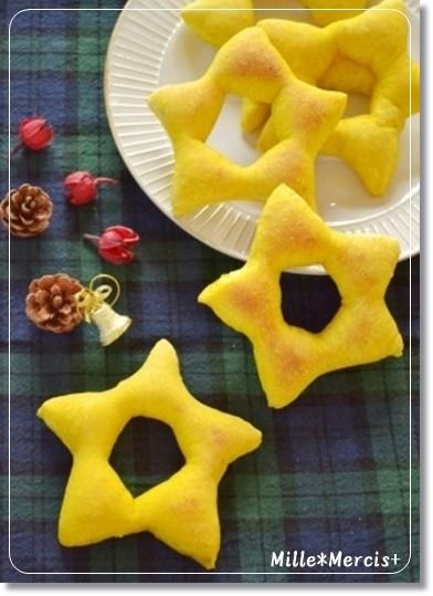 【レシピ】クリスマスにいかが?星型フォカッチャ_a0348473_13535223.jpg