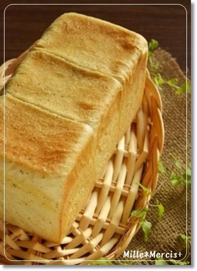 【ロティ・オラン】紅茶の食パン@Gレーズン_a0348473_13540217.jpg