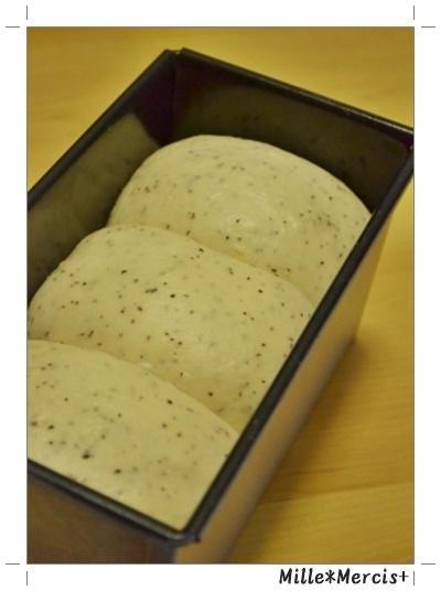 【ロティ・オラン】紅茶の食パン@Gレーズン_a0348473_13540250.jpg