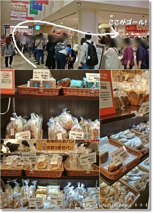 こだわりパン屋☆宗像堂と行かなきゃ損するパン屋さん★_a0348473_14271279.jpg