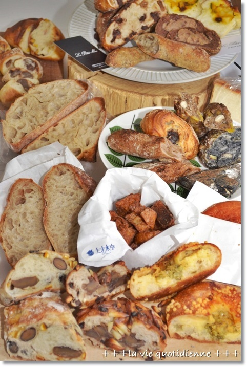 画像多し☆たま木亭…ほか買いパンの生意気パンレポ(*ノωノ)_a0348473_14272540.jpg
