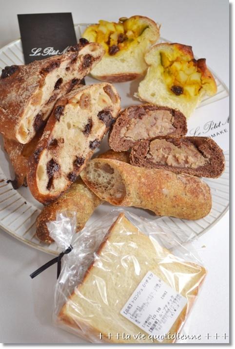 画像多し☆たま木亭…ほか買いパンの生意気パンレポ(*ノωノ)_a0348473_14272674.jpg