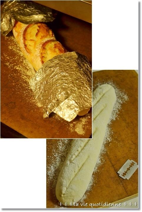 バゲットde悪魔のトーストじゃないけど危険なマヨ糖ースト_a0348473_14282522.jpg