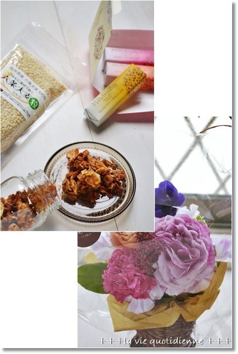 今週の常備菜とベルンのミルフィーユとグラノラ_a0348473_14282970.jpg