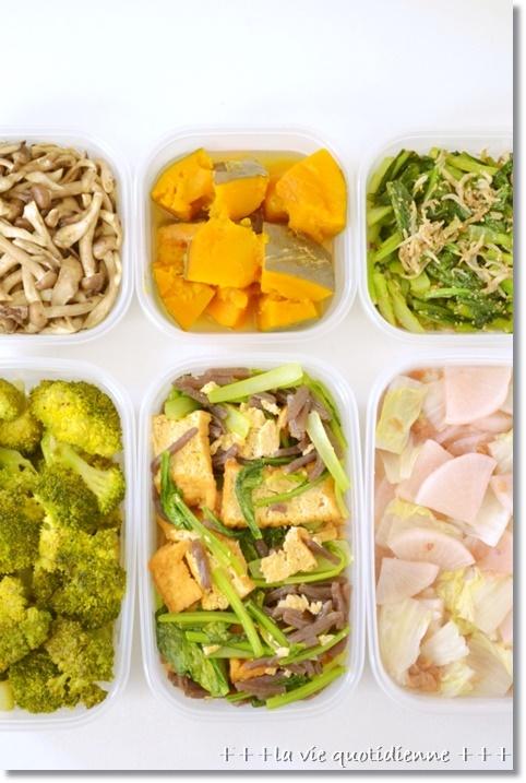 今週の常備菜とベルンのミルフィーユとグラノラ_a0348473_14282972.jpg