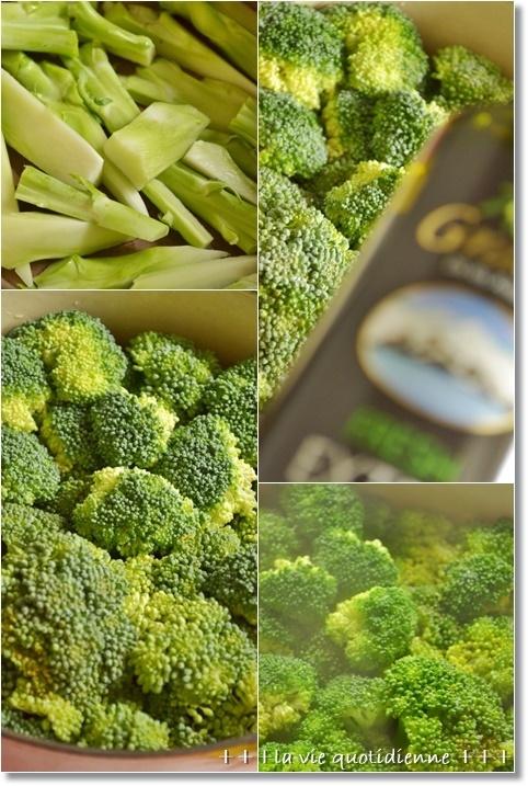 今週の常備菜とベルンのミルフィーユとグラノラ_a0348473_14282974.jpg