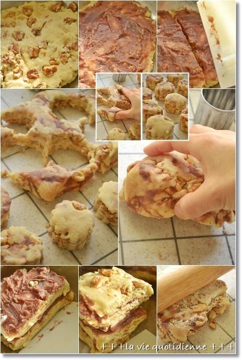 【レシピ】餡子とクルミの層が美味しい和スコーン_a0348473_14290920.jpg