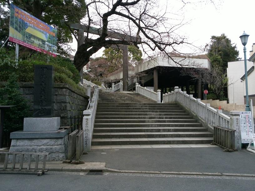 平成廿八年 三月廿八日 横濱市内巡拜 _a0165993_863734.jpg