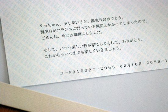 d0295094_1944582.jpg