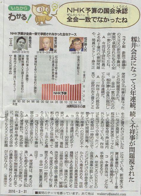 2016年3月31日 第20回 茨城県牛久母親大会 その15_d0249595_627832.jpg