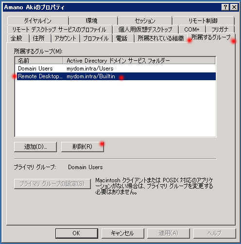 a0056607_11052581.jpg