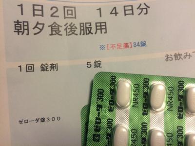 ゼローダ再開! : 大腸癌と私