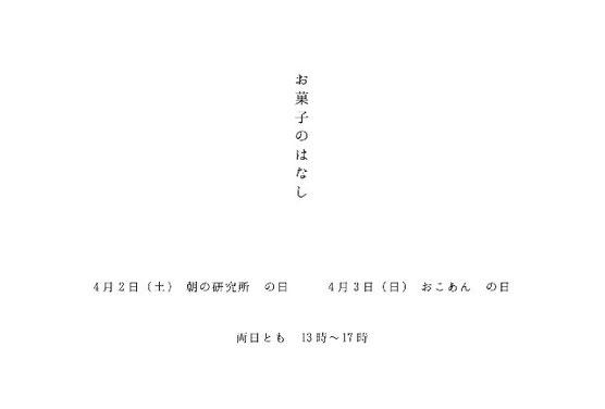 c0253614_1175131.jpg