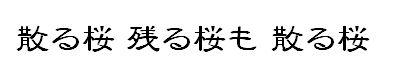 f0031417_031280.jpg