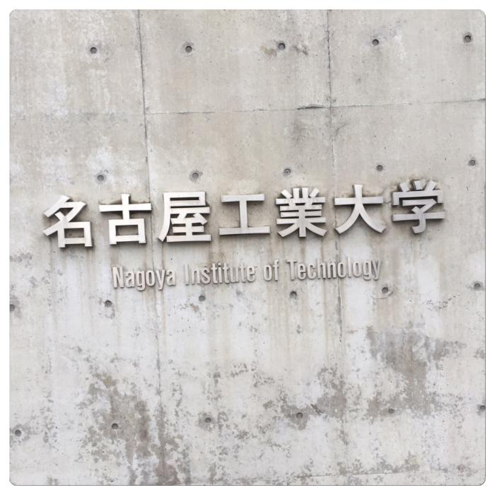 雨の鶴舞公園で研究開発を語る?_c0170233_17012168.jpg