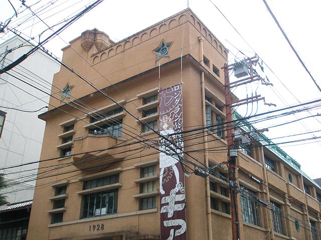京都・レトロモダン建築 2_a0099744_19535892.jpg