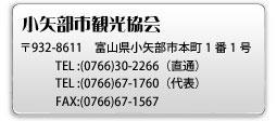 システムメンテナンスに伴うホームページ停止のお知らせ_c0208355_11154443.jpg