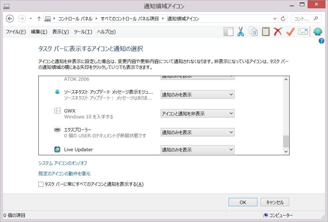 c0074157_18254210.jpg