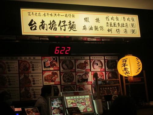 2016 Taiwan-1._c0153966_1730666.jpg