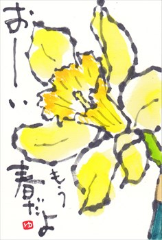 お花見したいね。_a0108476_019529.jpg