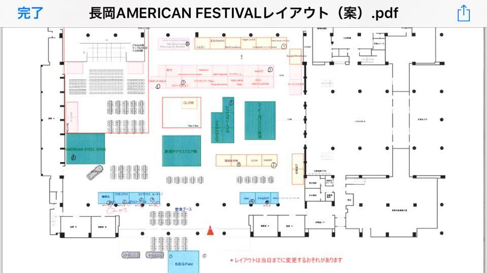 NAGAOKA AMERICAN FESTIVAL @ハイブ長岡 本日設営、明日からです。_c0187684_1982097.jpg