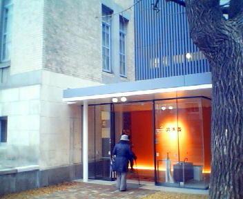 旧道庁文書館別館の今_f0078286_1122136.jpg